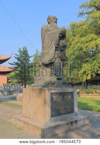 SUZHOU CHINA - NOVEMBER 3, 2016: Confucian statue at Confucian temple.