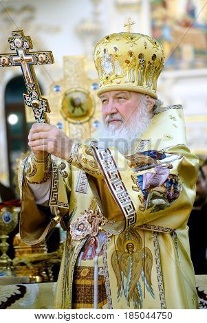 Kiev, Ukraine, celebration liturgy in honor of the baptism of Rus in Kiev Pechersk Lavra - 27 July 2013 -: Patriarch Kirill Gundyaev blessed closeup, holding hands in a cross