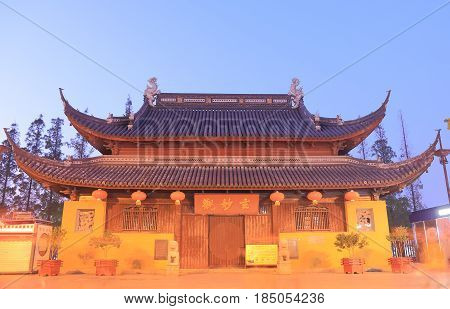 SUZHOU CHINA - NOVEMBER 3, 2016: Temple of Mystery. Temple of Mystery is located on busy Guanqian shopping street.