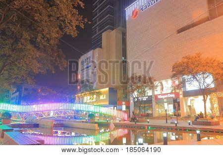 SUZHOU CHINA - NOVEMBER 3, 2016: Unidentified people visit Shilu pedestrian street. Shilu street is the most developed commercial area in Suzhou.