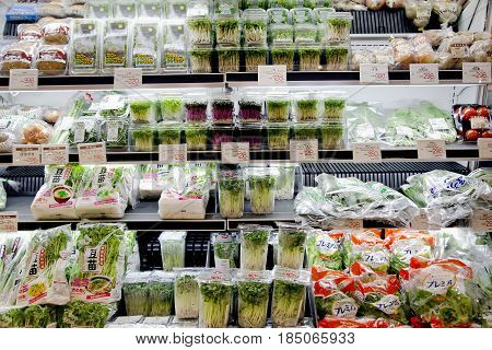 JAPAN, TOKYO, APRIL, 02, 2017 - Organic products in the form of healthy young sprouts a phytochemical-rich elements in supermarket shelves at Tokyo, Japan