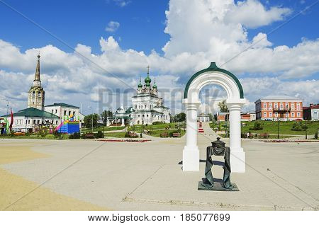A Monument Of Salt On The Cathedral Square In The Town Of Solikamsk