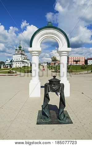 Monument Of Salt In Town Solikamsk