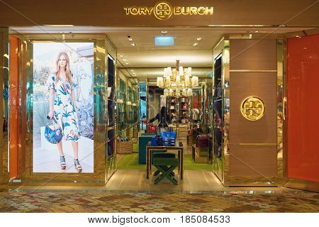 SINGAPORE - CIRCA SEPTEMBER, 2016: Tory Burch store at Singapore Changi Airport. Changi Airport is one of the largest transportation hubs in Southeast Asia.