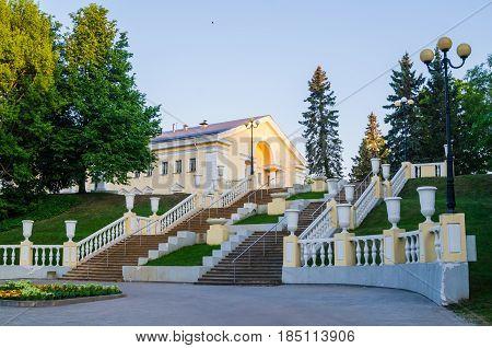 Staircase in the City Park in Sillamae, Estonia
