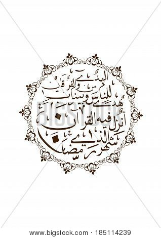vector arabic calligraphy , translation : The month of Ramadan in which was revealed the Quran, a guidance for mankind, and clear proofs of the guidance, and the Criterion (of right and wrong).