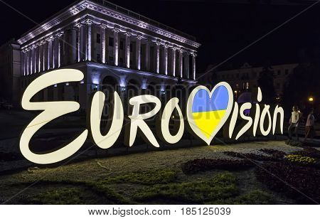 Eurovision Song Contest Logo On Independence Square In Kyiv