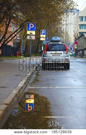 Moscow, Russia - April, 29, 2017: Car parking in Moscow