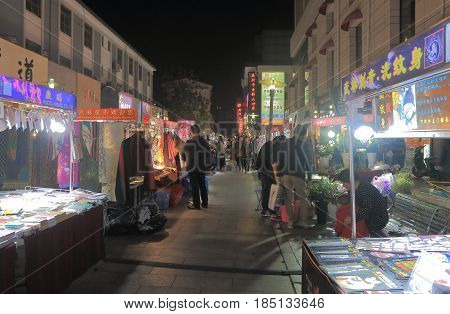 HANGZHOU CHINA - NOVEMBER 4, 2016: Unidentified people visit Wu Lin street night market.
