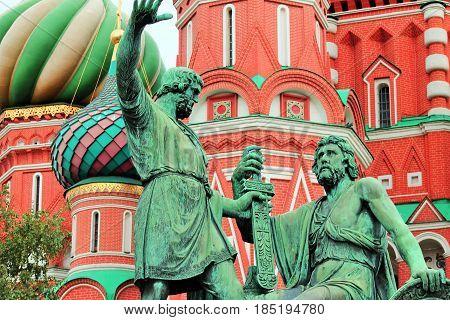 часть памятника на Красной площади около кремля