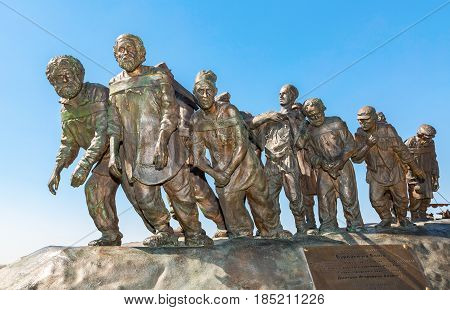 Samara Russia - May 1 2017: Bronze monument of a painting of Ilya Repin's