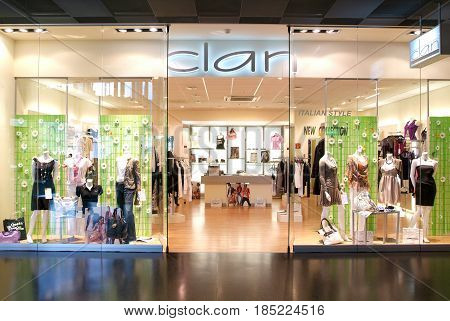 Interior Of Clan Fashion Clothes Store