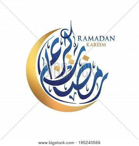 Ramadan Kareem moon Arabic calligraph beautiful greeting card with arabic calligraphy, template for menu, invitation, poster, banner, card for the celebration of Muslim community festival