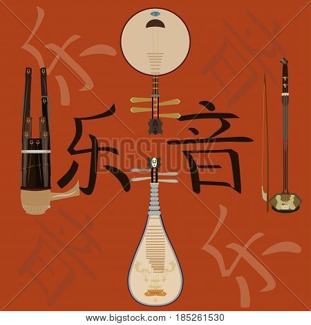 Vector set of chinese string and wind musical instruments, flat style. Pipa, erhu, sheng and yueqin icons. Music and musical meaning chinese hieroglyphics background.