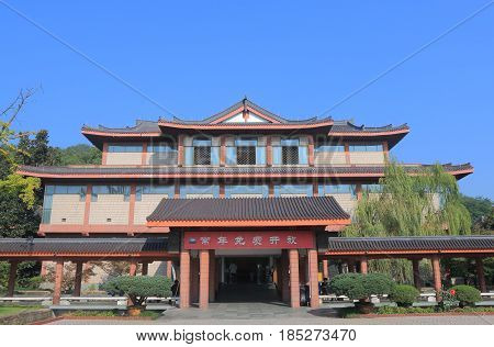 HANGZHOU CHINA - NOVEMBER 5, 2016: Zhejiang museum. Zhejiang museum is a major museum of Chinese art established in 1929.