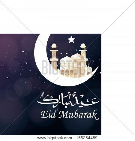 Vector illustration of eid mubarak greeting card design