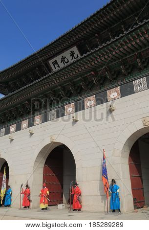 SEOUL SOUTH KOREA - OCTOBER 19, 2016: Changing of the guard ceremony at Gyeongbokgung Palace in Seoul. Gyeongbokgung Palace was the main royal palace of the Joseon dynasty built in 1398