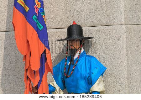 SEOUL SOUTH KOREA - OCTOBER 19, 2016: Changing of the guard ceremony at Gyeongbokgung Palace in Seoul. Gyeongbokgung Palace was the main royal palace of the Joseon dynasty built in 1399