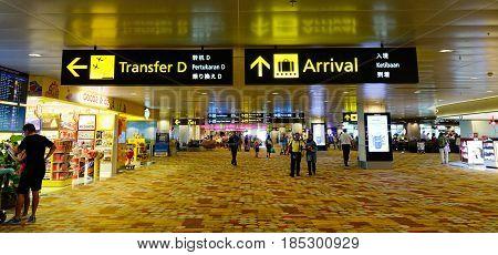 Changi International Airport In Singapore