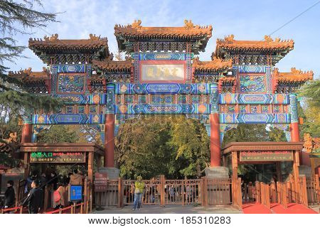 BEIJING CHINA - OCTOBER 28, 2016: Unidentified people visit Lama Temple. Lama Temple originally served as an official residence for court eunuchs built in 1696