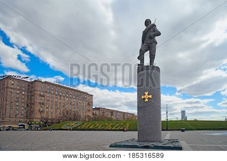 Moscow Russia - May 4 2017: Monument to the heroes of the First World War on Poklonnaya Hill in honor of the centenary of the First World War. Sculptors: A.Kovalchuk P.Lyubimov V.Yusupov.