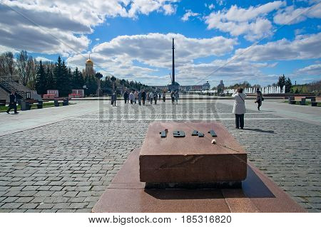 Moscow Russia - May 4 2017: Victory Park on Poklonnaya Hill. Memorable symbols from the beginning of war in 1941 to a victory in 1945
