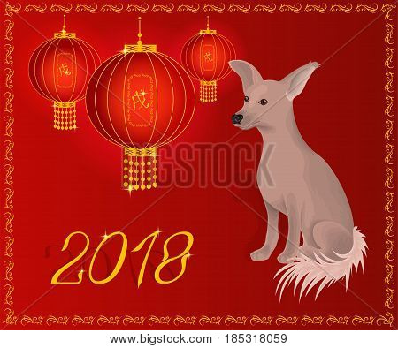 Earth dog is a symbol of year in 2018 by the zodiac animal calendar of China. Chinese background with red lanterns. Golden hieroglyph translates as