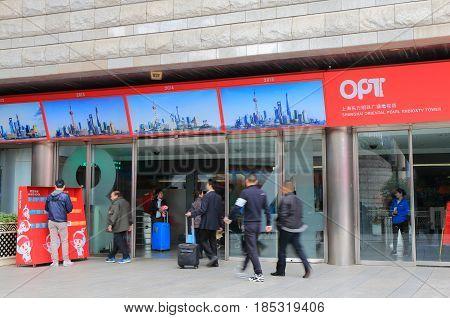 SHANGHAI CHINA - NOVEMBER 1, 2016: Unidentified people visit Oriental Pearl TV tower.