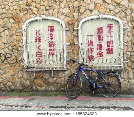 Bicycle Parking On Street In Taipei, Taiwan