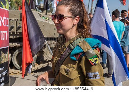 Unidentified Israeli Girl Soldier (staff Sergeant) At Latrun Armored Corps Museum