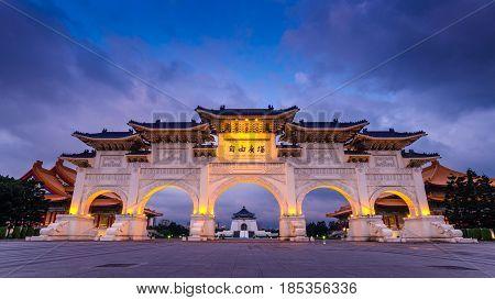 Taipei Chiang Kai Shek memorial hall at night,Taiwan