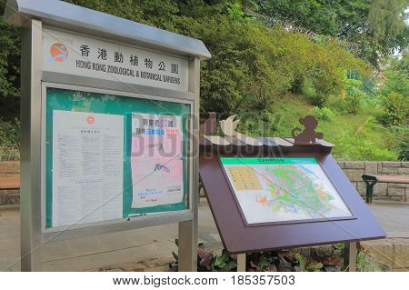 HONG KONG - NOVEMBER 8, 2016: Hong Kong Zoological and Botanical Gardens information map.
