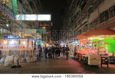 HONG KONG - NOVEMBER 9, 2016: Unidentified people visit Fa Yuen street market.