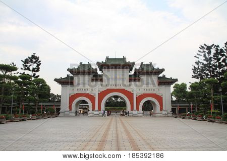 Gate Of National Revolutionary Martyrs' Shrine In Taipei, Taiwan