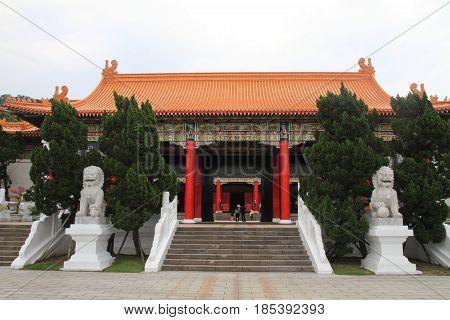 Entrance Building Of National Revolutionary Martyrs' Shrine In Taipei, Taiwan
