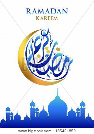 Ramadan Kareem moon Arabic calligraphy, template for invitation, poster, banner, card for the celebration of Muslim community festival