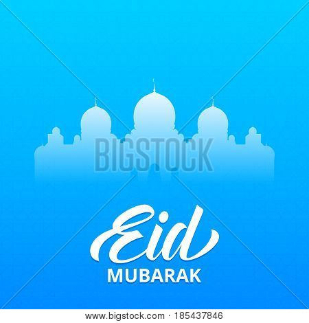Eid Mubarak card. Design layout for Islamic holidays