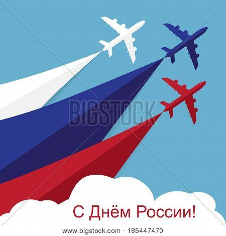 12 june. Happy Russia day. Tricolor: white, blue, red. Text greetings in Russian: Happy Russia Day. Vector poster with airplanes