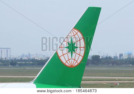 HO CHI MINH CITY VIETNAM - DECEMBER 2, 2016: EVA air parked at Ho Chi Minh airport. EVA air is a Taiwanese international airline founded in 1989.