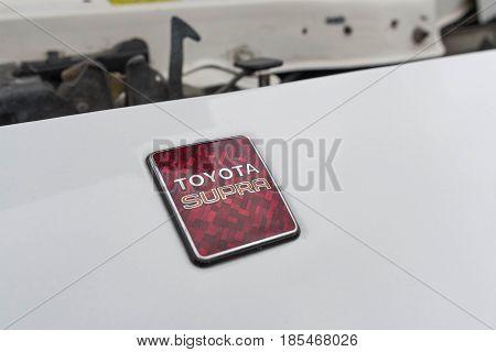 Toyota Supra 1987 Emblem On Display