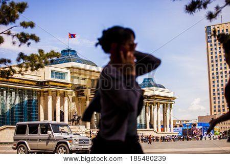 Chinggis Square
