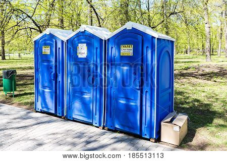 Samara Russia - May 7 2017: Mobile public toilets at the city park in summer sunny day
