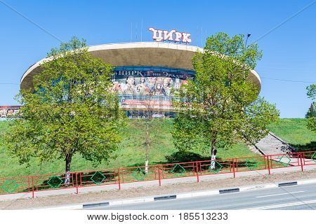 Samara Russia - May 7 2017: The building of the Samara circus named of Oleg Popov. The shape of the building looks like a big hat. Popular touristic landmark