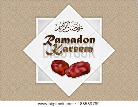 Ramadan Kareem (translation Generous Ramadhan) in Arabic calligraphy style. Ramadhan or Ramazan is a holy fasting month for Muslim-Moslem. and dates fruit, Illustration Vector