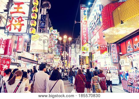 Osaka, Japan - April 2016: Tourist Popular Night Shopping Street In Osaka City At Dotonbori Namba Ar
