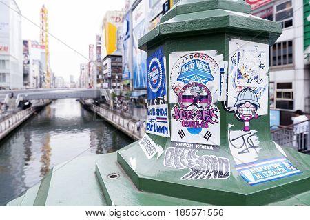 Osaka Japan - April 2016: Advertising column at Dotonbori Namba area in Osaka City