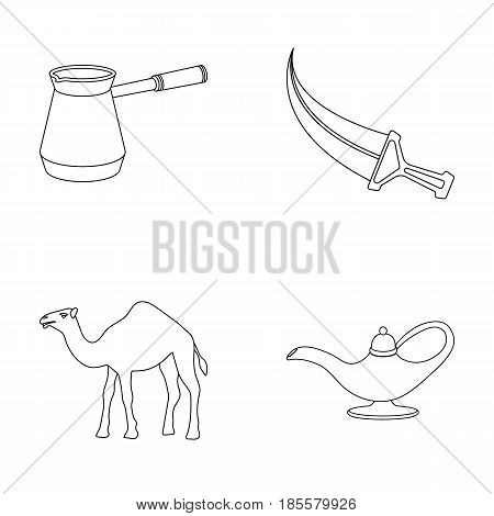 Cezve, Oil lamp, camel, snake in the basket.Arab emirates set collection icons in outline style vector symbol stock illustration .