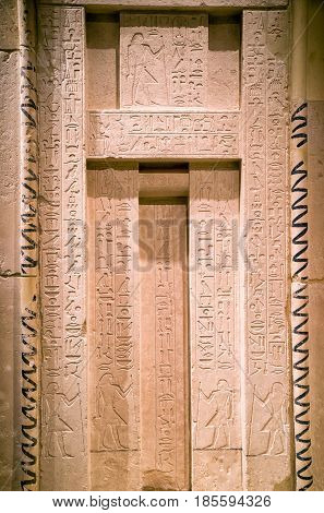 BERLIN GERMANY - APRIL 7: Hieroglyphic inscriptions on the burial chamber of Methen in Egyptian museum on April 7 2017 in Berlin
