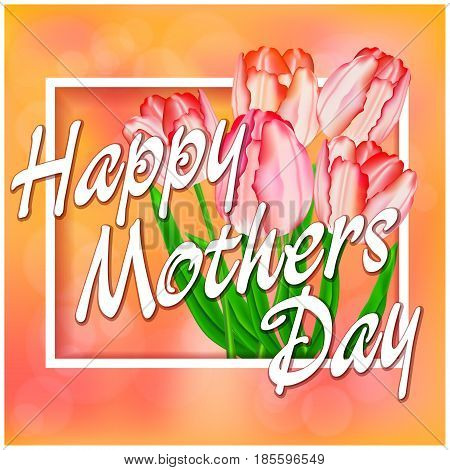 Mother's Day Greeting Card & Text