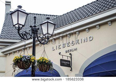Roermond, Netherlands 07.05.2017 Liebeskind designer Handbag Store Logo at the Mc Arthur Glen Designer Outlet shopping center